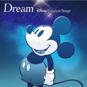 ドリーム〜ディズニー・グレイテスト・ソングス〜(洋楽盤)
