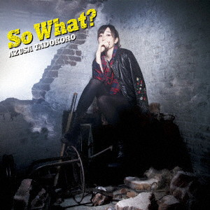 So What?(通常盤)/田所あずさ