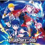アイドルマスター SideM ドラマCD「ビーストクロニクル 〜Risin' Soul〜」