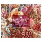 佐咲紗花 10th Anniversary Best Album 「SAYABEST 2010-2020」/佐咲紗花