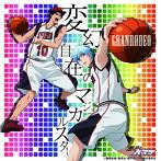 TVアニメ 黒子のバスケ 第2期新OP主題歌(アニメ盤)/GRANRODEO