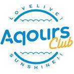 ラブライブ!サンシャイン!! Aqours CLUB CD SET(期間限定生産)/Aqours