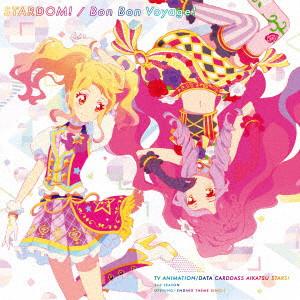 TVアニメ/データカードダス『アイカツスターズ!』2ndシーズンOP/ED主題歌「STARDOM!/Bon Bon Voyage!」/AIKATSU☆STARS!