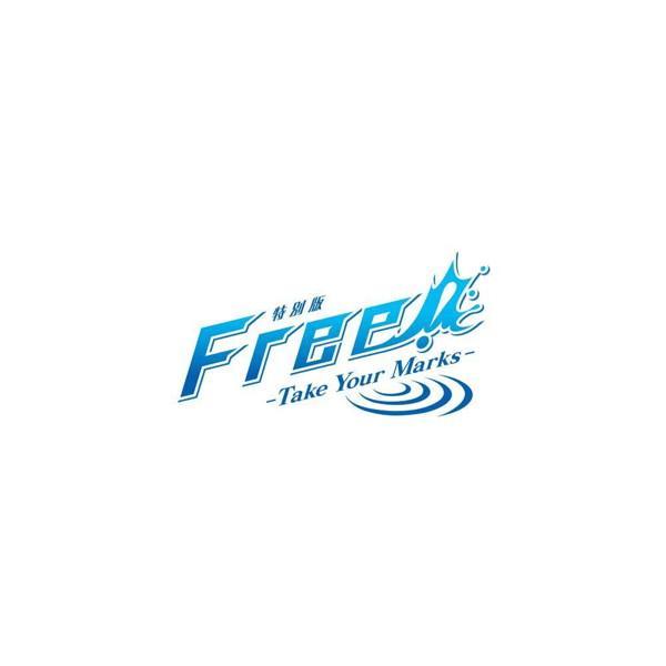 『特別版 Free!-Take Your Marks-』OP/ED主題歌「FREE-STYLE SPIRIT/What Wonderful Days!!」