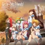 TVアニメ『サークレット・プリンセス』ED主題歌「Circle-Lets