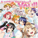 A song for You! You? You!!(Blu-ray Disc付)/μ's