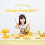 茜音出演:TVアニメ『織田シナモン信長』OPテーマ「Sunny