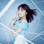 栗林みな実 37thシングル「タイトル未定」(Blu-ray Disc付)/栗林みな実