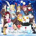 ラブライブ!サンシャイン!! デュオトリオコレクションCD VOL.2 WINTER VACATION/Aqours