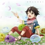 TVアニメ『神達に拾われた男』オープニングテーマ「ヤサシイセカイ」(アニメ盤)/田所あずさ