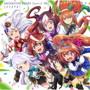 TVアニメ『ウマ娘 プリティーダービー Season 2』ANIMATION DERBY Season2 vol.1「ユメヲカケル!」