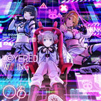 THE IDOLM@STER SHINY COLORS L@YERED WING 06/ストレイライト