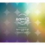 ラブライブ!サンシャイン!! Aqours CLUB CD SET 2021 HOLOGRAM EDITION(SG+BD1枚+CD2枚+DVD2枚)(初回限定生産)/Aqours