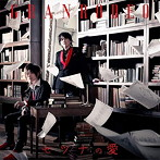 TVアニメ『文豪ストレイドッグス』第3シーズンOP主題歌「セツナの愛」(初回限定盤)(Blu-ray Disc付)/GRANRODEO