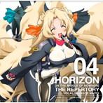 TVアニメ 境界線上のホライゾン 演目披露(ザ・レパートリー)第4弾/東山奈央(マルゴット・ナイト)