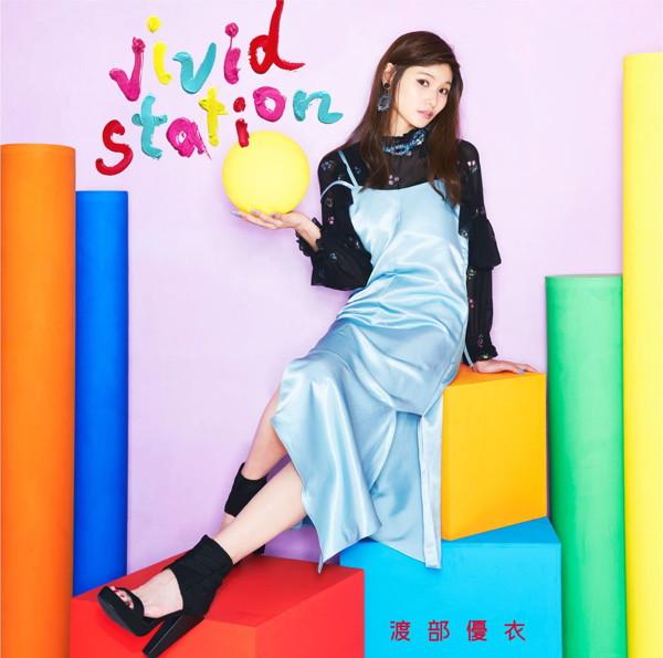 vivid station(通常盤)/渡部優衣
