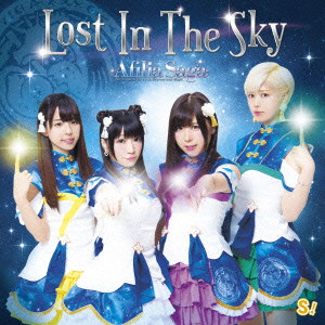 Lost In The Sky(通常盤D)/アフィリア・サーガ