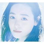 福原遥出演:未完成な光たち(初回生産限定盤)(DVD付)/福原遥
