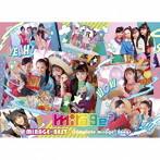MIRAGE☆BEST 〜Complete mirage2 Songs〜(初回生産限定盤)(DVD付)/mirage2