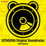 GITADORA Original Soundtracks 2nd season(DVD付)