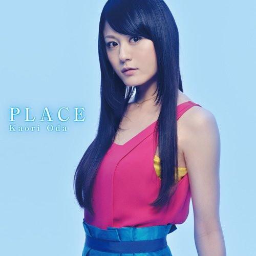 PLACE/織田かおり
