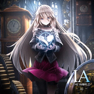 IA THE WORLD〜刻〜