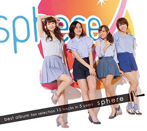 sphere(初回生産限定盤)(DVD付)/スフィア