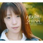 椎名法子出演:HEKIRU