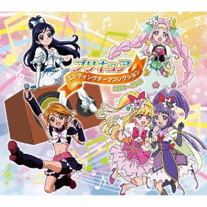 プリキュア エンディングテーマコレクション 2004〜2016(DVD付)
