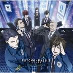 「PSYCHO-PASS サイコパス 3」 Original Soundtrack(通常盤)/サイコパス