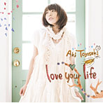 love your life/豊崎愛生
