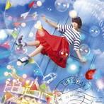 フリップ フロップ(初回生産限定盤)(DVD付)/豊崎愛生