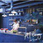 AT living/豊崎愛生