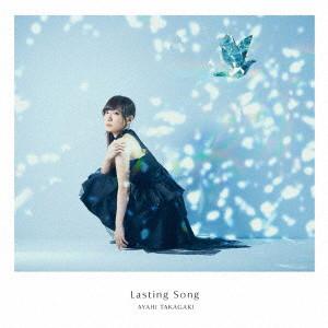 Lasting Song(初回生産限定盤)(DVD付)/高垣彩陽