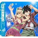 冒険の VLOG(期間生産限定盤)/CHiCO with HoneyWorks