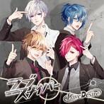 ラブスナイパー(ラブデザ盤)/Love Desire
