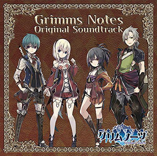 グリムノーツ オリジナル・サウンドトラック