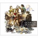 【新作】OCTOPATH TRAVELER Original Soundtrack