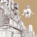 LOSER/ナンバーナイン(ナンバーナイン盤)(初回生産限定盤)(DVD付)/米津玄師