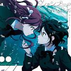 シャンプーの匂いがした(Type-B)(DVD付)/22/7