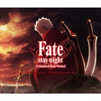 あんり出演:Fate/stay