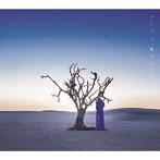アイリス(初回生産限定盤)(DVD付)/藍井エイル