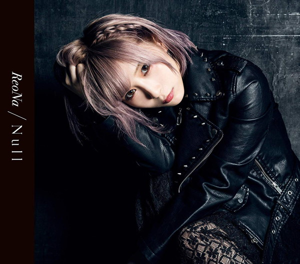 Null(初回生産限定盤)(DVD付)/ReoNa