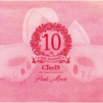 ClariS 10th Anniversary BEST- Pink Moon-(通常盤)/ClariS