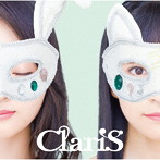 ClariS 10th Anniversary BEST- Green Star-(初回生産限定盤)(Blu-ray Disc付)/ClariS
