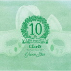 ClariS 10th Anniversary BEST- Green Star-(通常盤)/ClariS