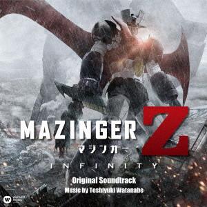 オリジナル・サウンドトラック「マジンガーZ/INFINITY」(通常盤)