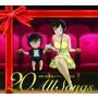 劇場版 名探偵コナン主題歌集〜'20'All Songs〜(初回限定盤)
