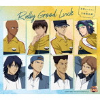 Rally Good Luck/氷帝セツナティと立海海志漢