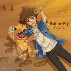 新作 劇場版『デジモン』オープニングテーマ「Butter-Fly」(DVD付)/和田光司